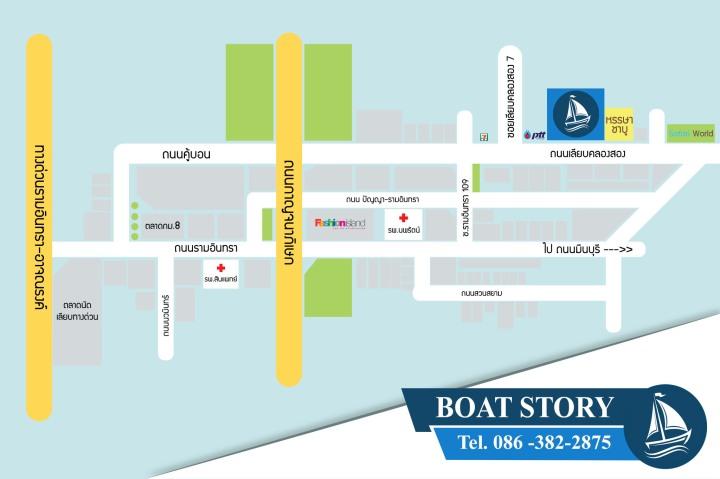 แผนที่-Boat Story